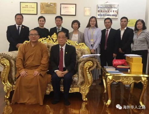 CCS delegation visited the Business Association of Jiangsu, Zhejiang and Shanghai in Thailand