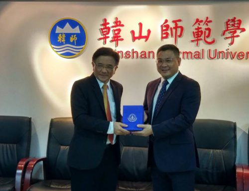 The Dean of Faculty of Social Science & Humanities visited Hanshan Normal University