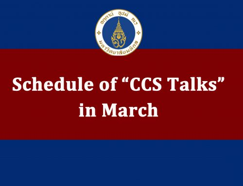 "Schedule of ""CCS Talks"" in March"